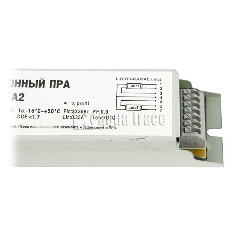 Npa V2800 Схему