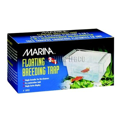 Hagen Marina Floating Breeding Trap 3 in 1 - отсадник для рыб